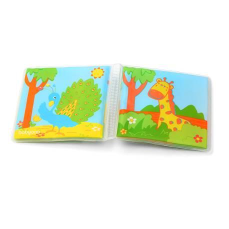 Mäkká pískacia knižka do vody - Wild Animals